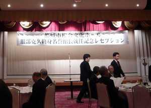20100227_5.jpg
