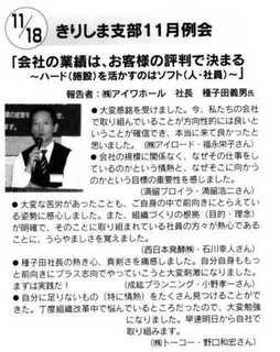 20111118_01.jpg