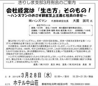 201203020023.jpg