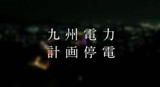 20120624_1932946.jpg