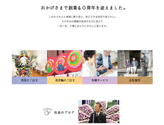 HPからのコピー.jpg