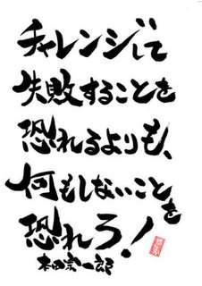Hsouichirou.jpg