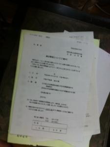 OB会 0010.jpg