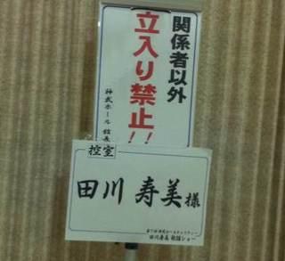 aiwa-2011-11-09T18_15_01-1.jpg