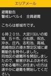 IMG_8103.JPG