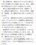 IMG_9511.JPG