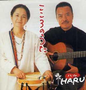 haru001.jpg
