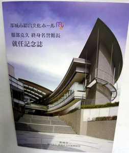 pamphlet6.jpg