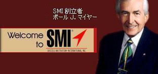 smi-meyer-bottom[1].jpg