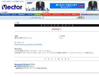vector01.jpg