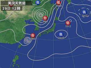 weathermap00[1].jpg